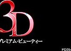 Premium Byuuthii large quantities incontinence X Golden Shower X 3D Fuyutsuki Kaede & Aihara Sae